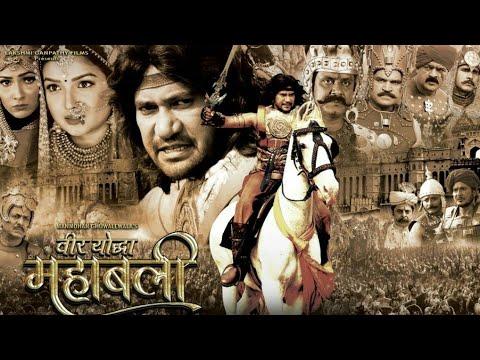 bhojpuri movie 2018 hd video download