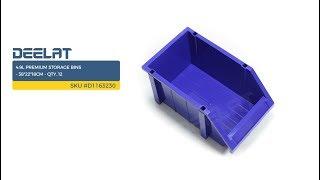 4.9L Premium Storage Bins - 38*22*18cm - Qty. 12     SKU #D1163230