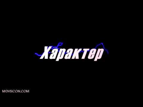 N причин заняться теннисом (конкурсное видео)
