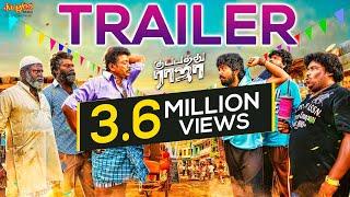 Kuppathu Raja Trailer