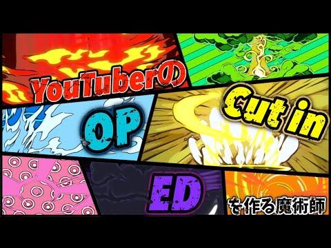 海外アニメ風YouTubeのOP.EDを制作します YouTubeのチャンネルをお洒落にしたい方におすすめ イメージ1