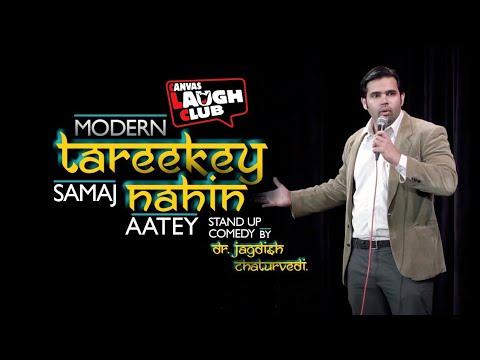 Mordern Tareekey Samajh Nahin Aatey