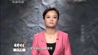 20150418 法律讲堂  女老板逼婚