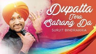'Dupatta Tera Satrang Da Surjit Bindrakhia' (full song)