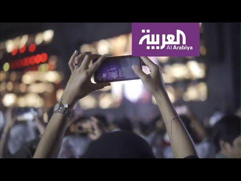 العرب اليوم - شاهد: أضخم مهرجان موسيقي عالمي للمرة الأولى في الرياض