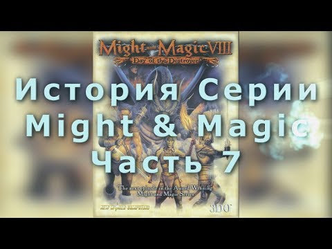 Меч и магия герои онлайн задания