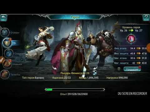 Героев меча и магии 3