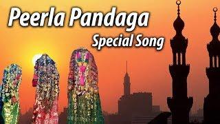 Peerla Panduga 2018 Special Song || Bee Fatima || Muharram Song | DRC |
