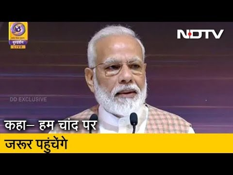 PM Modi ने वैज्ञानिकों का बढ़ाया हौसला