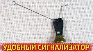 Сигнализаторы для рыбалки своими руками чертежи