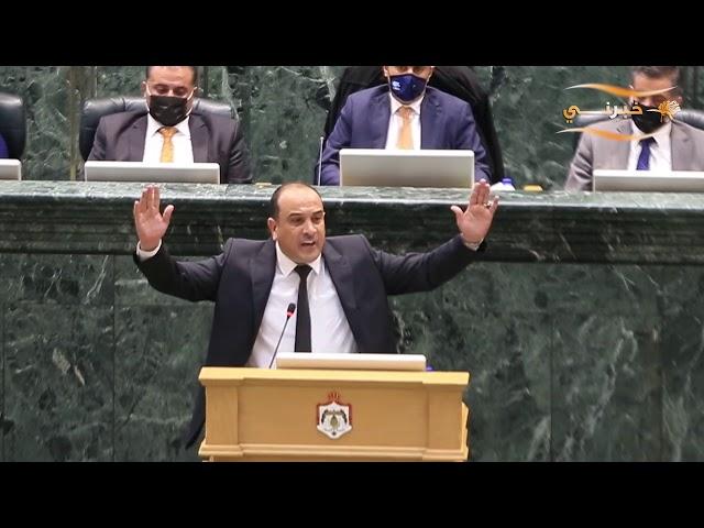 النائب عمر العياصرة لرئيس الوزراء: موازنتك خذ من الناس واعطي رواتب
