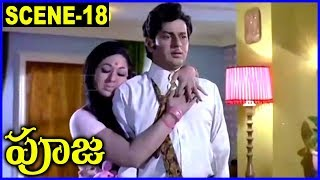 Pooja - Super Hit Scene - 18 - Ramakrishna, Vanisri, Savithri