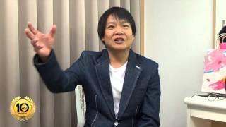 ヨシモト∞ホール10周年お祝いコメント星田英利
