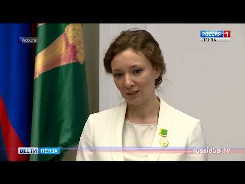 Полномочия детского омбудсмена Анны Кузнецовой продлены еще на 5 лет