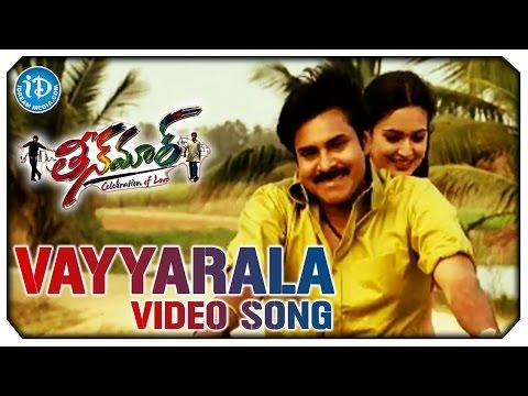 Teenmaar Full Video Songs HD - Vayyarala Jabilli || Pawan Kalyan, Kriti Kharbanda, Trisha || Karunya