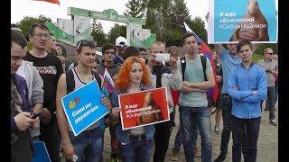 Альметьевск , митинг 12 июня , клоуны во власти.
