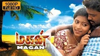 Magan (மகன் )   new tamil full movie   Tamil Movies 2014 Full Movie New Releases
