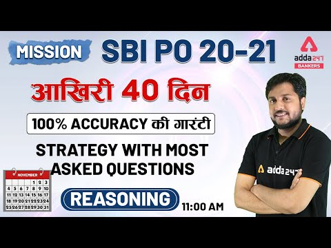 MISSION SBI PO 2020-21   SBI PO Reasoning 40 Days Strategy ...