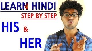 LEARN HINDI STEP BY STEP 9A -  HIS and HER (Masculine)