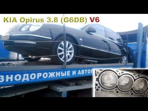 KIA Opirus 3.8 (G6DB) - Капиталка- попадалово корейского V6