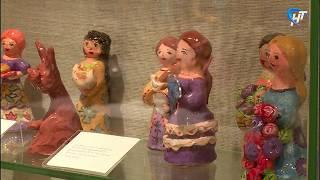 В областном доме народного творчества начала работу выставка игрушек со всего региона