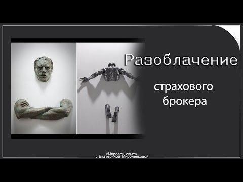 Forex- glaz v8 скачать бесплатно