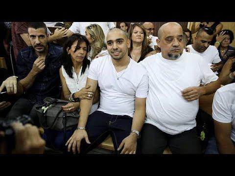 Απορρίφθηκε η έφεση για αποφυλάκιση του Ελόρ Αζάρια