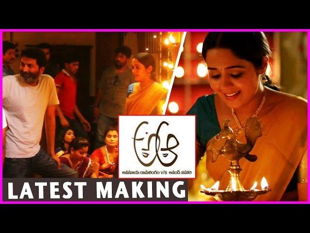 Gopala Gopala Making Video Download | A Aa Movie Making Videos