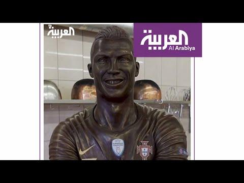 العرب اليوم - شاهد: أحد محبي رونالدو يصنع تمثال كامل له من الشوكولاتة