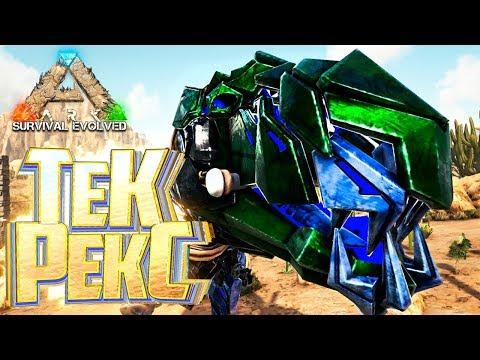 ТЕК РЕКС И ВОЛЧАТА - ARK Survival Выжженные Земли #6