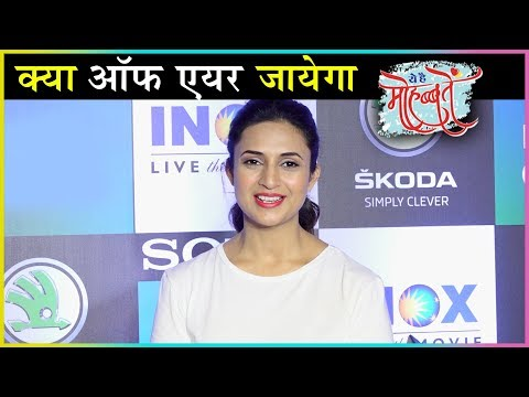 Divyanka Tripathi STRONG REACTION On The Show Going Off Air | Yeh Hai Mohabbatein