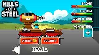 HILLS of STEEL МУЛЬТИПЛЕЕР Сумасшедшие мультяшные танки ИГРА для детей tanks BATTLE video GAME kids