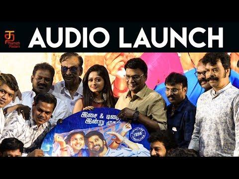 Naan Avalai Santhiththa Pothu Tamil Movie Audio Launch | Santhosh Prathap | Chandhini