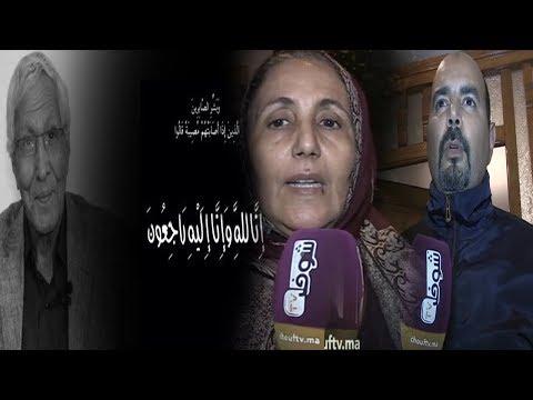 العرب اليوم - شاهد: كلمات مؤثرة لعائلة الفنان الراحل عزير موهوب