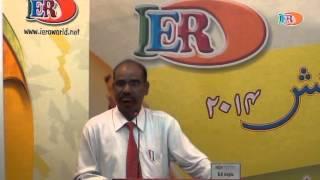 Prof. Saud Alam Qasmi & B.P. Gupta_Rasool-e-Inquilab(saw)_Part 3
