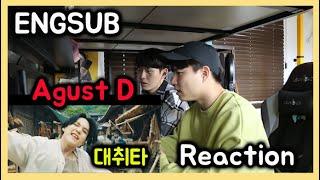 Agust D '대취타' MV l Reaction !