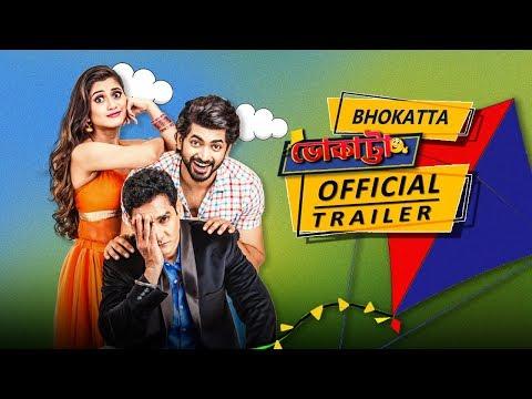 Download bhokatta ভোকাট্টা official trailer om s hd file 3gp hd mp4 download videos