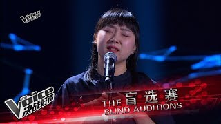 Becky杨碧琪《开始和结束之间》Blind Auditions | The Voice 决战好声 2017