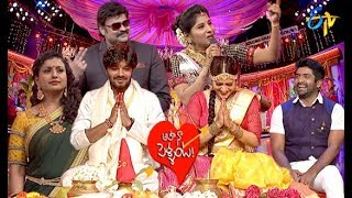 Aha Naa Pellanta | Ugadi Special Event | 18th  March 2018| Full Episode | ETV Telugu