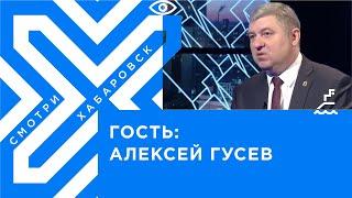 Интервью Алексея Гусева на телеканале