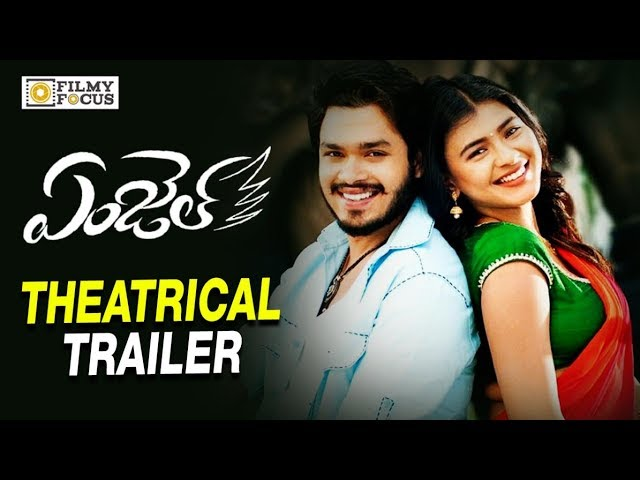 Angel Telugu Movie Theatrical Trailer | Hebah Patel, Naga Anvesh