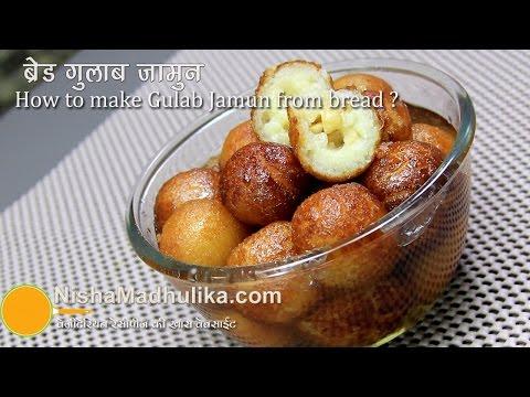Bread Gulab Jamun Recipes - How to make Gulab Jamun from Bread