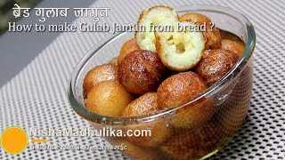 Bread Gulab Jamun Recipes - How to make Gulab Jamun from Bread