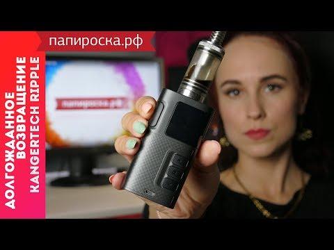 Kangertech Ripple 200W - боксмод - видео 1