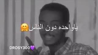 مازيكا حالات واتساب سودانية الفنان الراحل محمود عبد العزيز الجان ما بتقدري تحميل MP3