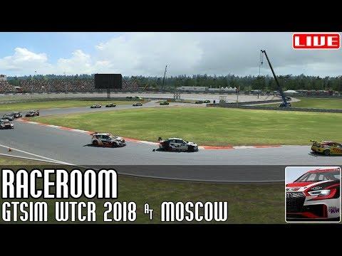 RaceRoom    @GtsimGT Campeonato WTCR 2018 (Ronda 3/6: Moscow Raceway)    LIVE (видео)