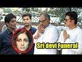 Full Uncut: Bollywood Celebraties Attend At Anil Kapoor House For Sridevi Shradhanjali