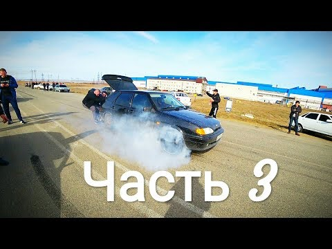 СОБРАЛИСЬ ПОГОНЯТЬ!!! Toyota Sprinter Trueno против Приоры, Гранты Спорт, Злая 14 и т.д. Часть 3 видео