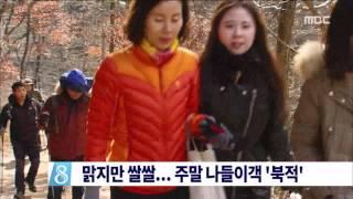 2016년 02월 21일 방송 전체 영상