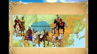 Казахстан в раннесредневековый период  Тюркский каганат